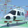 HSE: Shore Base Arrival